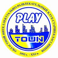play-town10